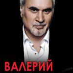 Куда сходить в сентябре 2019 года: афиша Ставрополя