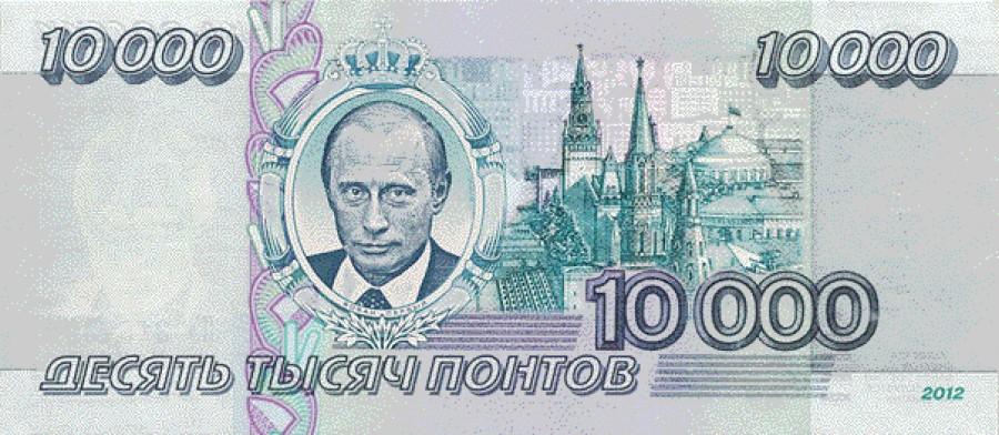 Купюра в 10.000 рублей: быть или не быть?