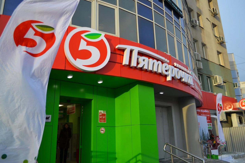 Москвичи избегают покупок в «Пятерочке». Почему?