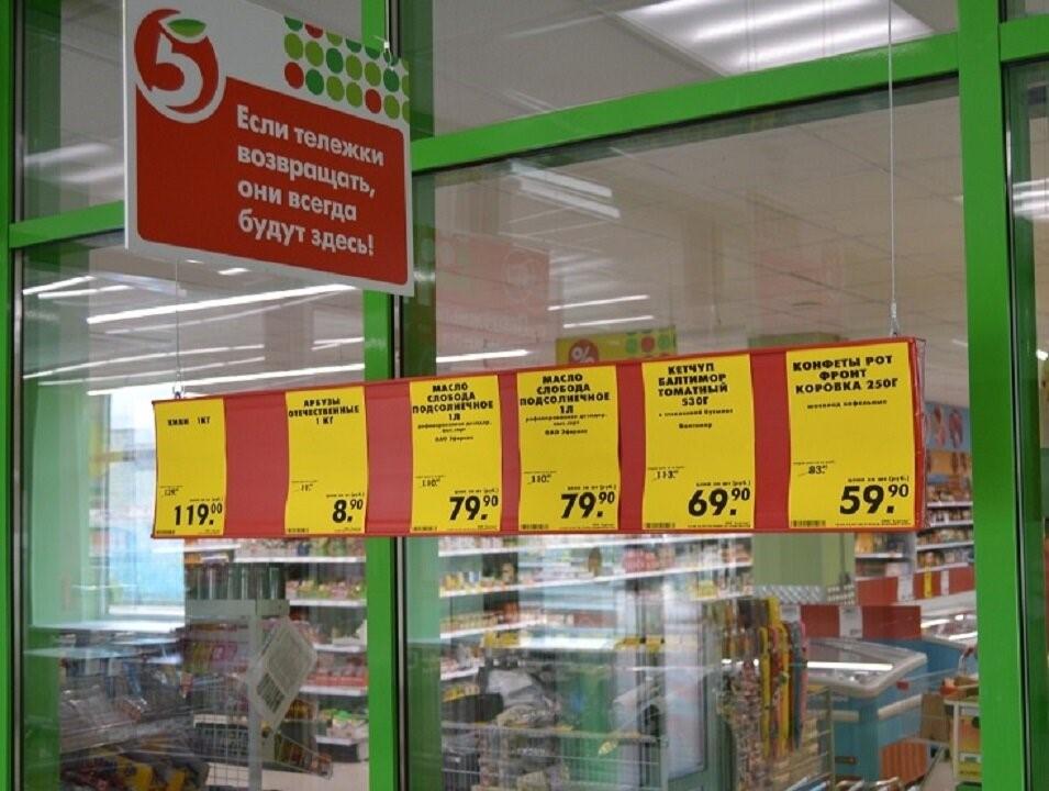 """Почему работники магазина """"Пятерочка"""" рекомендуют делать покупки во вторник?"""