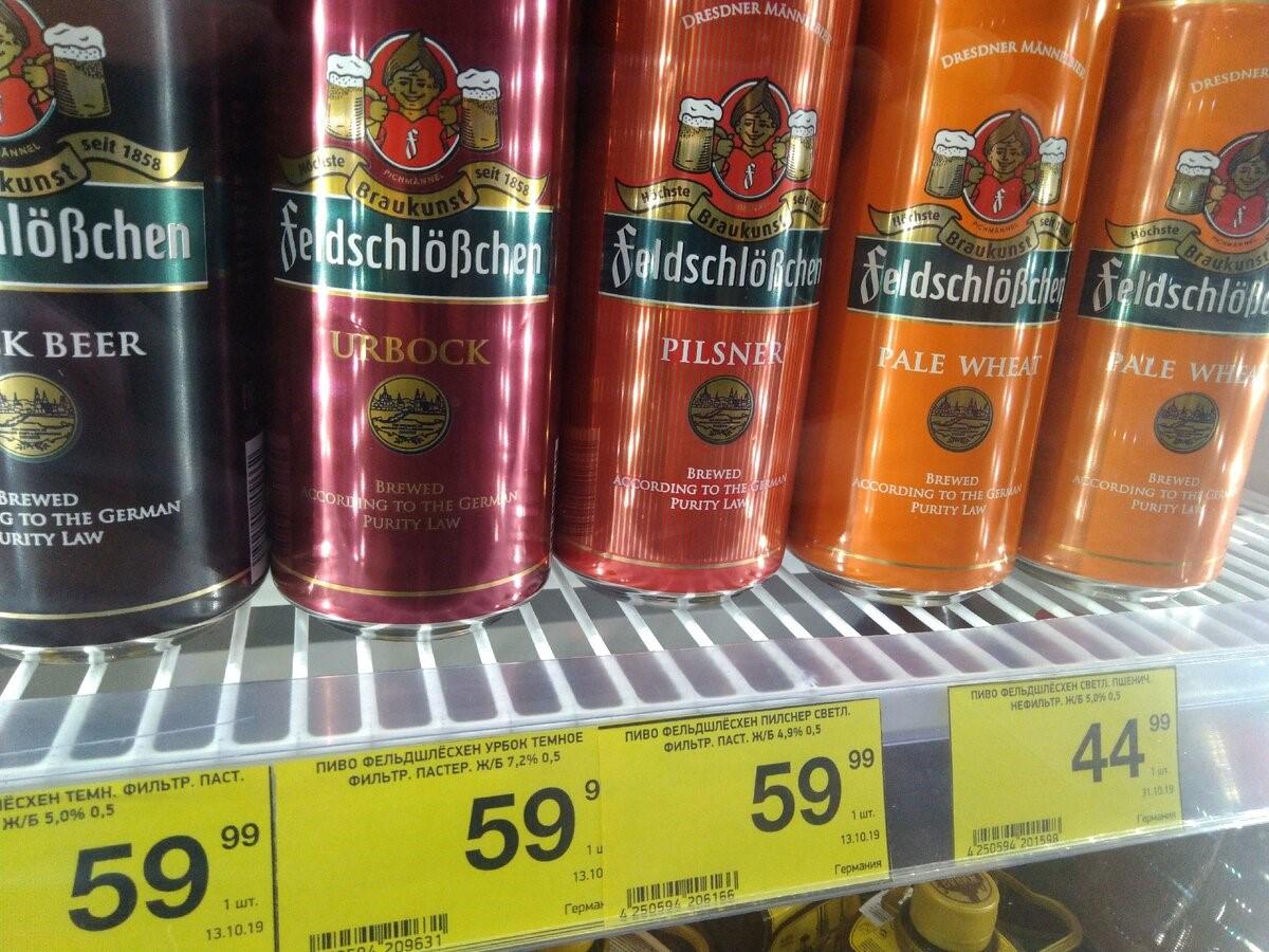 """Почему в магазине """"Красное&Белое"""" алкоголь стоит дешево?"""