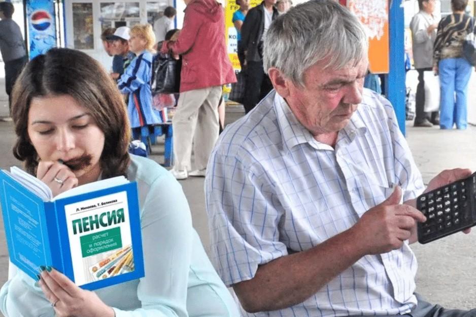 Как рассчитать досрочную пенсию медику сколько надо прожить в москве чтобы получить пенсию