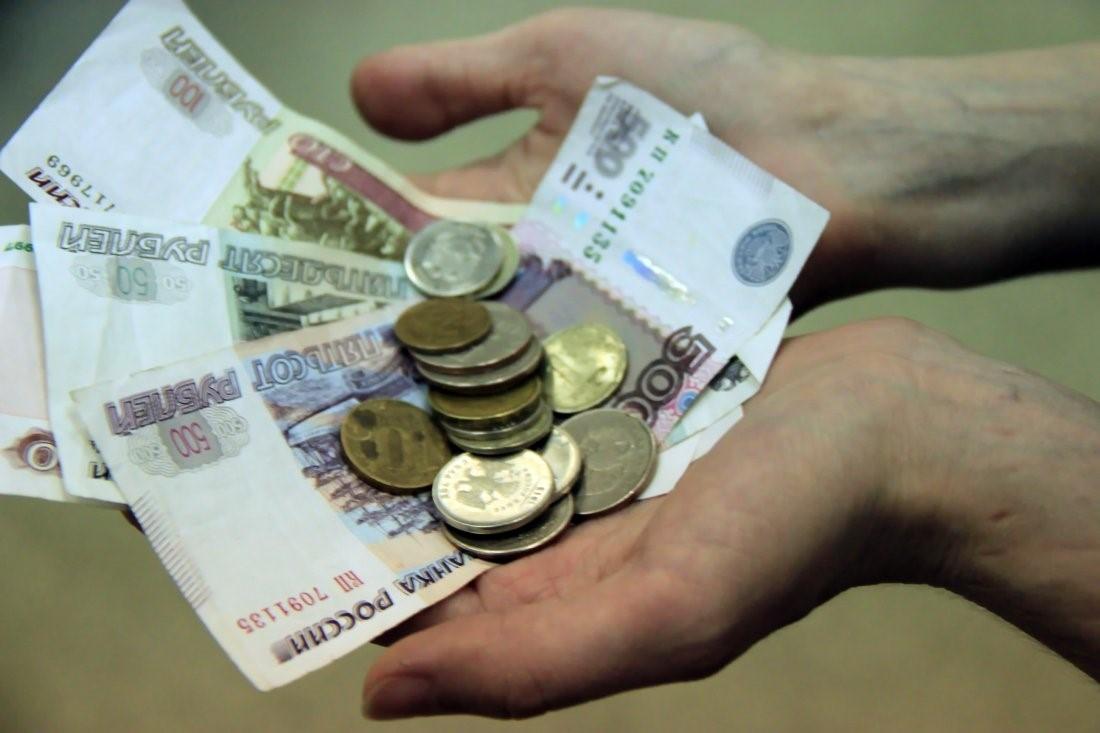 ПФР дал советы по досрочной пенсии для неработающих предпенсионеров