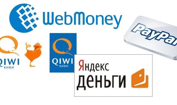 Перевод денег из Украины в Россию: как осуществить