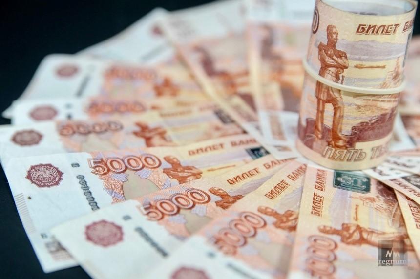 Как и где можно заработать пенсию в 52 тыс рублей