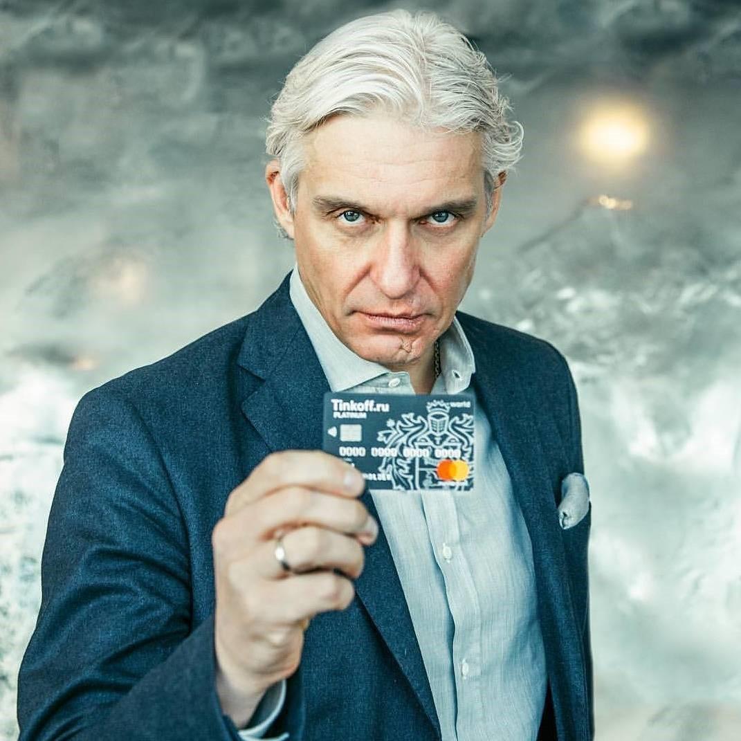 Сколько зарабатывает известный банкир Тиньков Олег