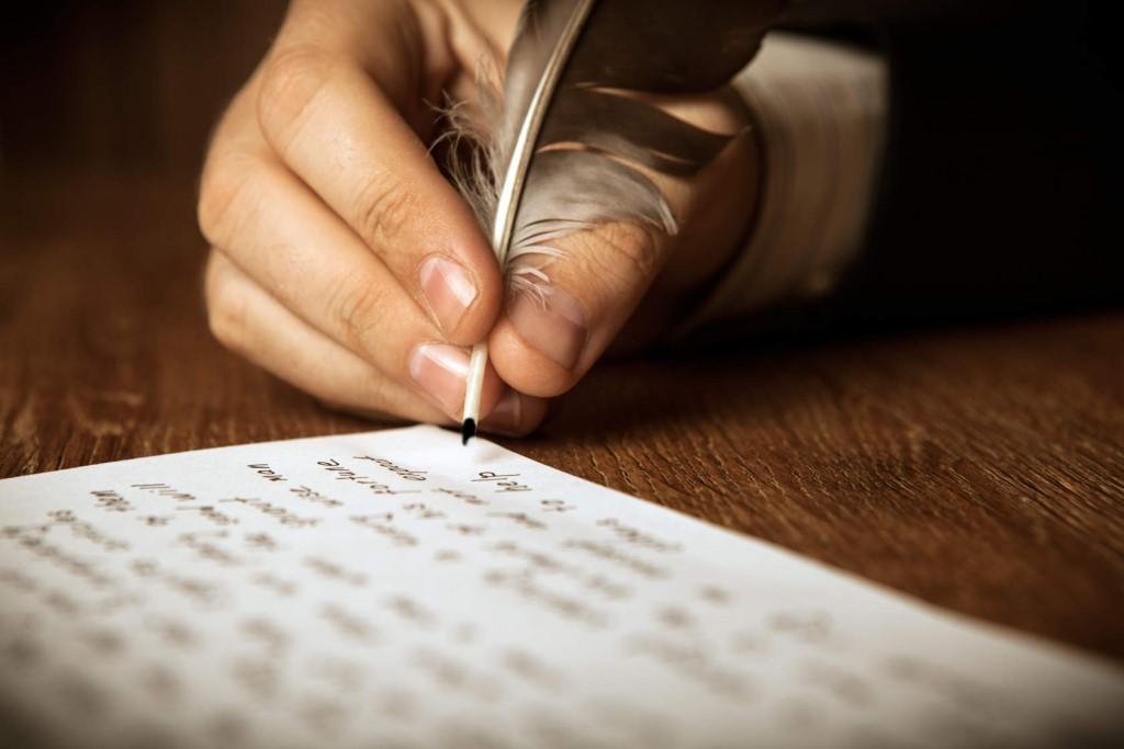 Сохраняем самообладание: как писать письмо по работе, если Вас одолевают эмоции