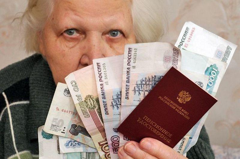 Неработающие пенсионеры: могут ли получить кредит, требования и условия
