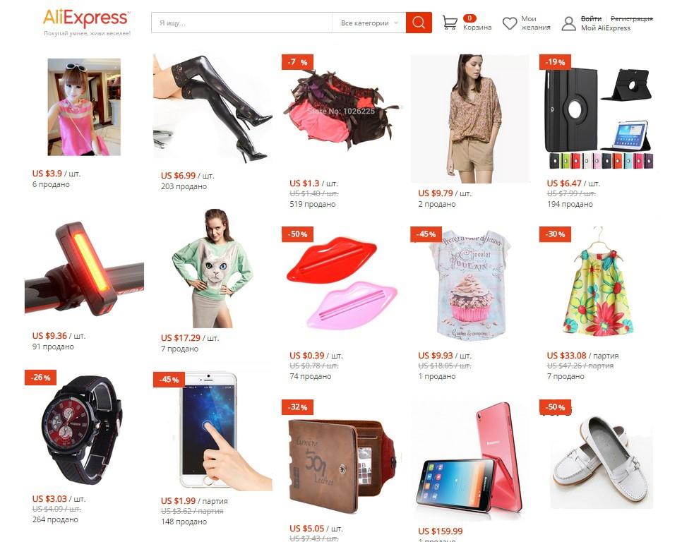 Как посмотреть категории товаров на сайте Алиэкспресс