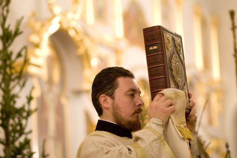 Как стать священником: особенности профессии