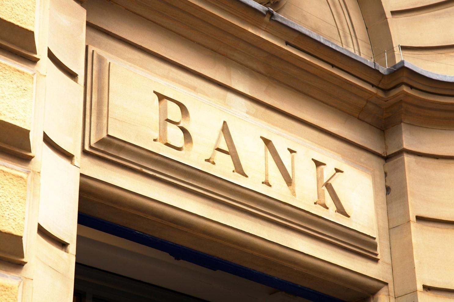 Охранник в банке: особенности профессии и важные качества для сотрудника